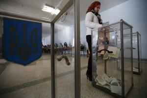 Явка избирателей: Одесская область – третья с конца