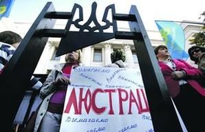 В Одесской области люстрируют прокуроров и налоговиков