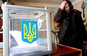 Обработаны почти все протоколы окружных комиссий, лидирует партия «Народный фронт»