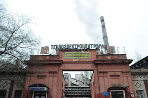 В отношении руководства одесской ТЭЦ начато расследование