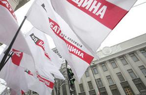 В Одессе совершено нападение на офис «Батькивщины»