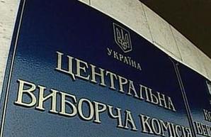 Завершена обработка протоколов в трех округах Одесской области