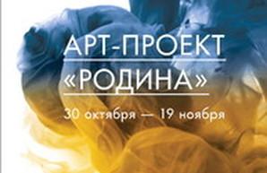 В Одессу из Киева везут работы 34-х представителей актуального искусства