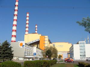 Авария на Молдавской ГРЭС аукнулась одесситам