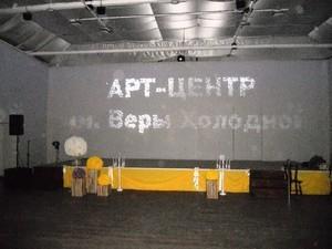 Одесситы - воинам АТО: благотворительный марафон в арт-центре Веры Холодной