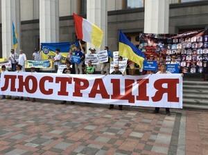 В Одесской области уволены председатели райадминистраций