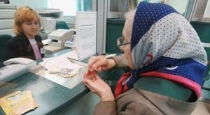 Одесские пенсионеры получают на 50% больше минимальной пенсионной выплаты