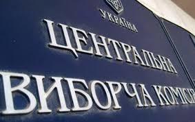 В Украине никак не могут подсчитать голоса: Одесская область – одна из «отстающих»