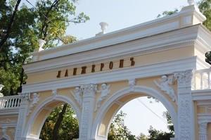 Шлагбаума у Ланжероновской арки больше не будет
