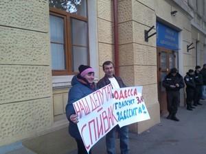 Право на свободное волеизъявление представители нардепа Спивака отстаивают в суде (официальное заявление)