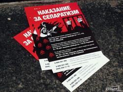 """""""Екатерининский"""" марш в Одессе так и не состоялся (ФОТОРЕПОРТАЖ)"""