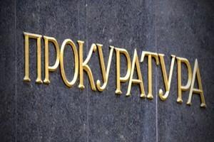 В люстрационный список по Одесской области попали еще три заметных фигуры