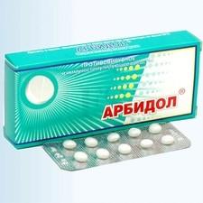 Медицинский препарат российского производства «Арбидол» запрещен