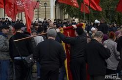 Несмотря на судебный запрет, коммунисты и анархисты провели митинги в центре Одессы (ФОТО)