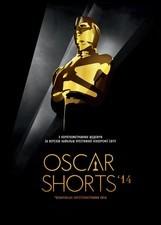 Лучшие короткометражки — номинанты на премию «Оскар» — в Одессе