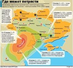 Одессу трухануло: землетрясение из Румынии докатилось до Южной Пальмиры