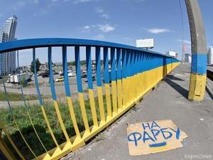 Одесские активисты-волонтеры, собиравшие помощь для АТО, подозреваются в мошенничестве