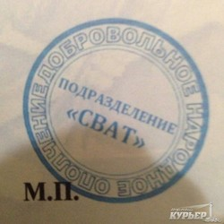 Одесская диверсионная группа готовила нападение на Мариуполь