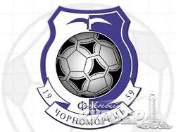Фанаты Одесского Черноморца пишут открытое письмо Палице и Труханову