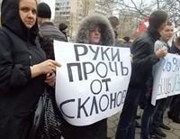 Одесситы устроили протест у мэрии