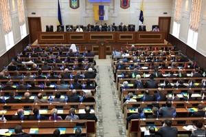 Гончаренко и Скорик сдали мандаты, а регионалов в облсовете осталось всего 15