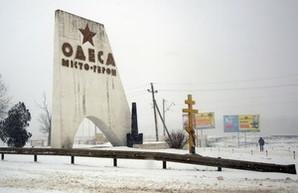 На автодорогах под Одессой заторы из сотен машин: крупные предприятия оказывают помощь
