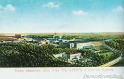 Пивзавод Енни, будущий завод пищевых концентратов
