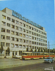 Улица Фрунзе между Мельницкой и Дальницкой, 1980 г.