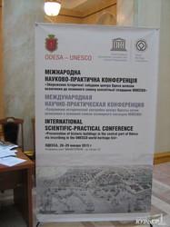 Конференция ЮНЕСКО: Одесса больше не исторический город