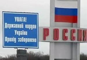Из России в Украину - по загранпаспорту, украинцам же загранпаспорт для поездок в Россию не нужен