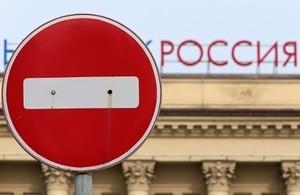 Украина присоединилась к санкциям против России