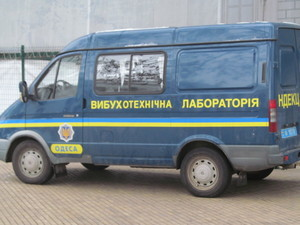 В Одессе ищут взрывчатку на улице Пастера (обновлено)