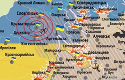 "Боевики обстреливают Краматорск из тяжелой артиллерии и ""Градов"" (ФОТО, ВИДЕО)"