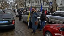 Одесская областная прокуратура Одессы в осаде: акция протеста «автомайдановцев» (ФОТО)