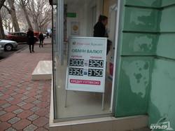 Нацбанк покупает доллар по 21,7 гривны, другие банки тоже повышают курс гривны