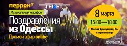 """Женский день весны на одесском """"Перроне №7"""" будет транслироваться в прямом эфире (ВИДЕО)"""