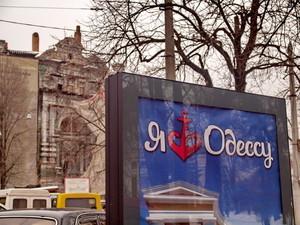 Получится ли у мэра заставить владельца дома Руссова восстановить самый красивый памятник архитектуры Одессы?
