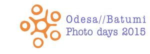 Фотофест «Одесса—Батуми»: расписание