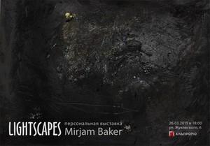 В Одессе откроется выставка австрийской художницы и клипмейкера (АНОНС)