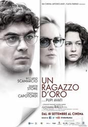 В кинозалах самого одесского дома кино — дух настоящей Италии всю неделю с четверга (АНОНС)