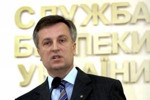 СБУ готовится к новым терактам в Одессе