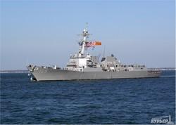 10 апреля Одесса встретит с американским ракетным эсминцем и президентом (ФОТО)
