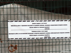 Дом на Приморском бульваре в Одессе сдуло ветром (ФОТО)