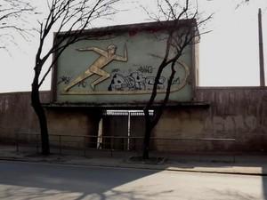 Суд признал незаконным дерибан одесского стадиона