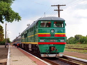 Из Одессы в Румынию - поездом