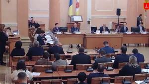Одесский исполком обсуждает повышение тарифов и реконструкции (прямая трансляция)