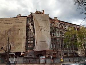 Дом Руссова в Одессе официально признали непригодным для жилья и аварийным
