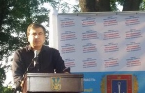 """Саакашвили: """"Моя программа служит одной цели - открыть возможности для жителей Одесской области"""" (ФОТО, обновляется)"""