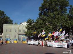 На Думской площади протестуют против памятника погибшим 2 мая и роста тарифов (ФОТО)