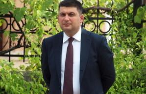 Как Саакашвили и Гройсман с одесской молодежью общались (ФОТОРЕПОРТАЖ)